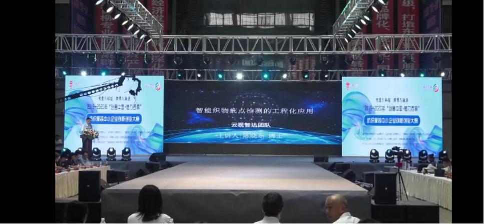 内蒙古达智能源科技|达智能源科技|呼和浩特达智能源|内蒙古达智能源科技有限公司官方网站|